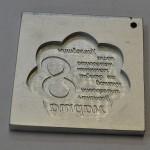 Форма для изготовления подарочных магнитов из ПВХ на 8 марта